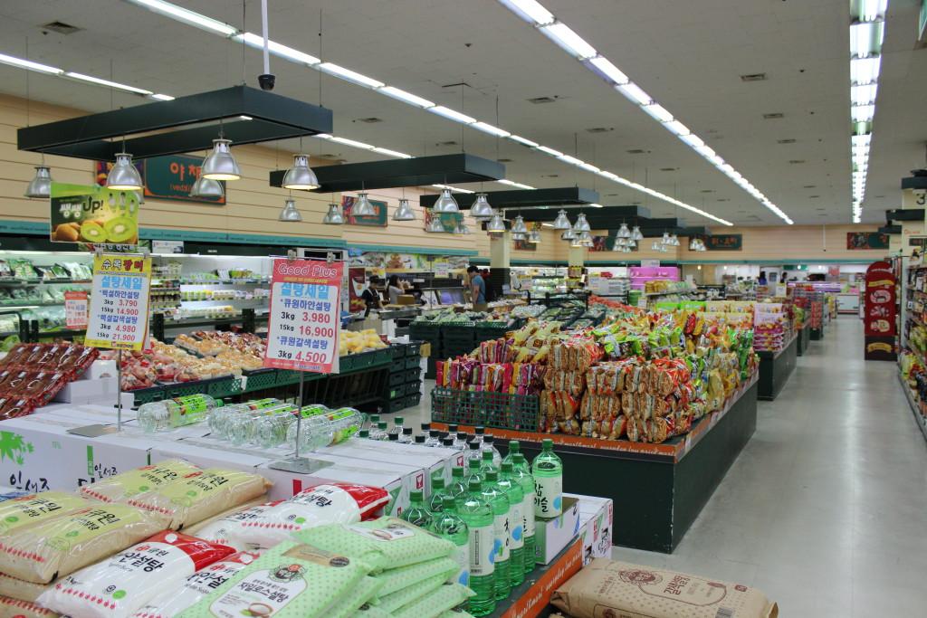 Koreanischer Supermarkt
