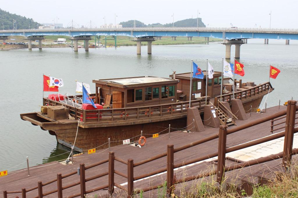 Koreanisches Boot