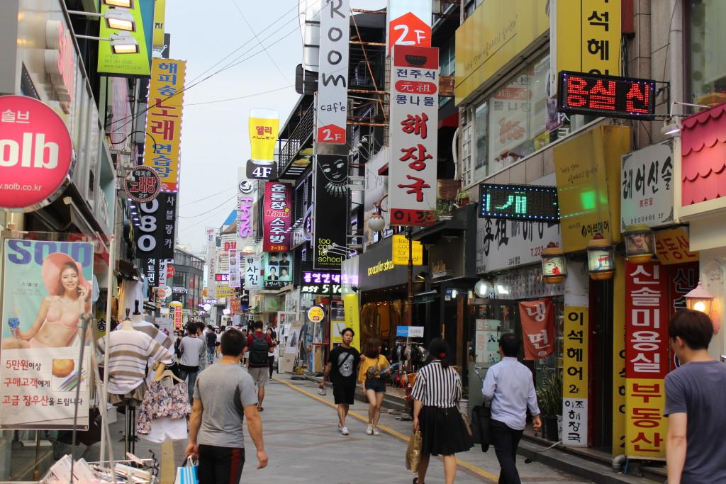 Haupteinkaufsstraße von Gwangju